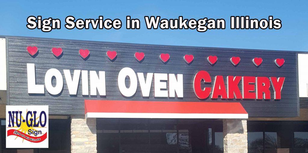 Sign Service in Waukegan Illinois