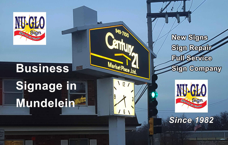 Business Signage in Mundelein Illinois