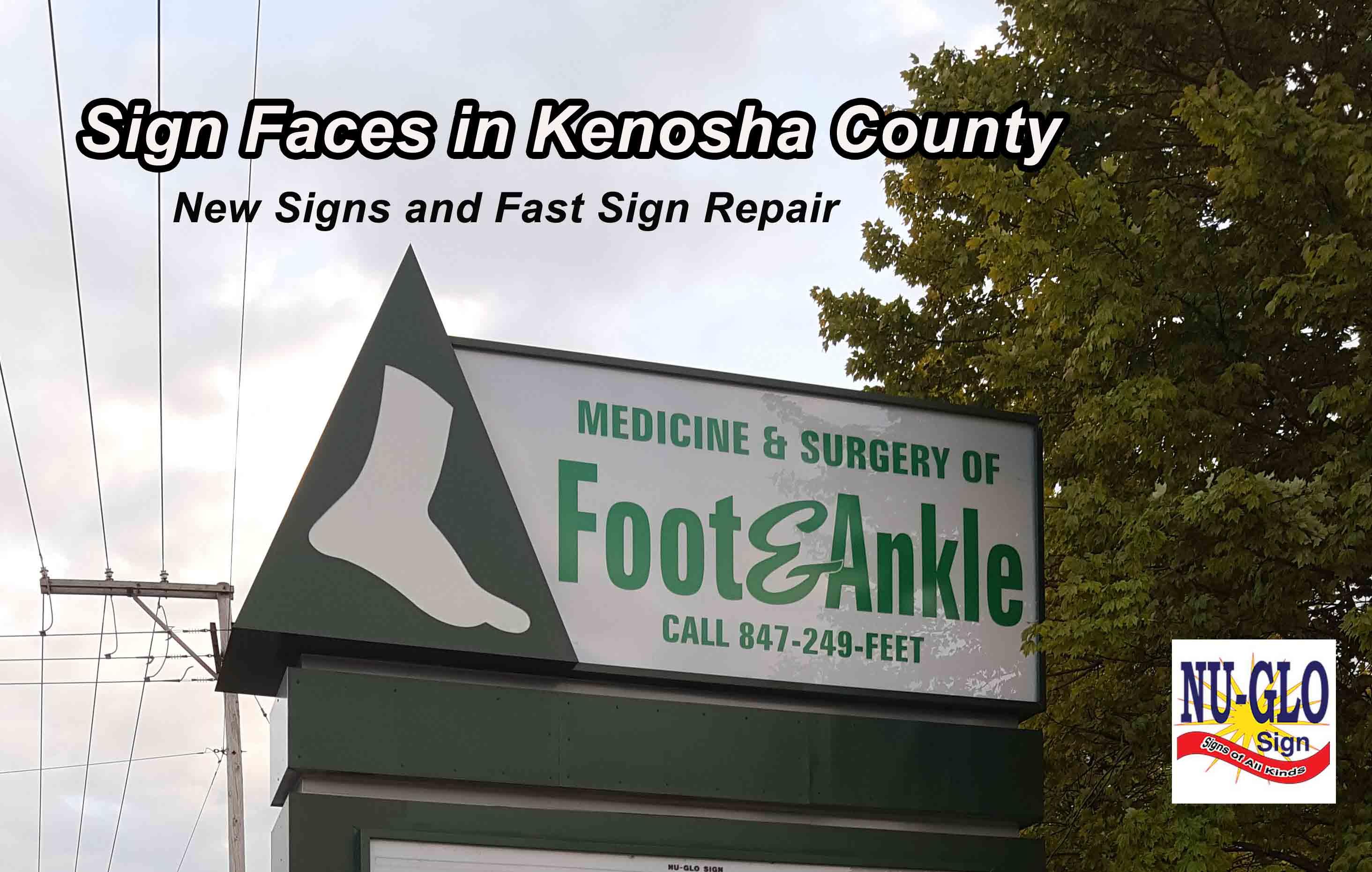 Decorated Sign Faces Kenosha County