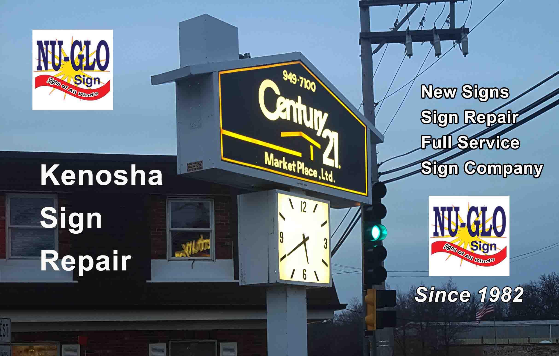 Kenosha Sign Repair
